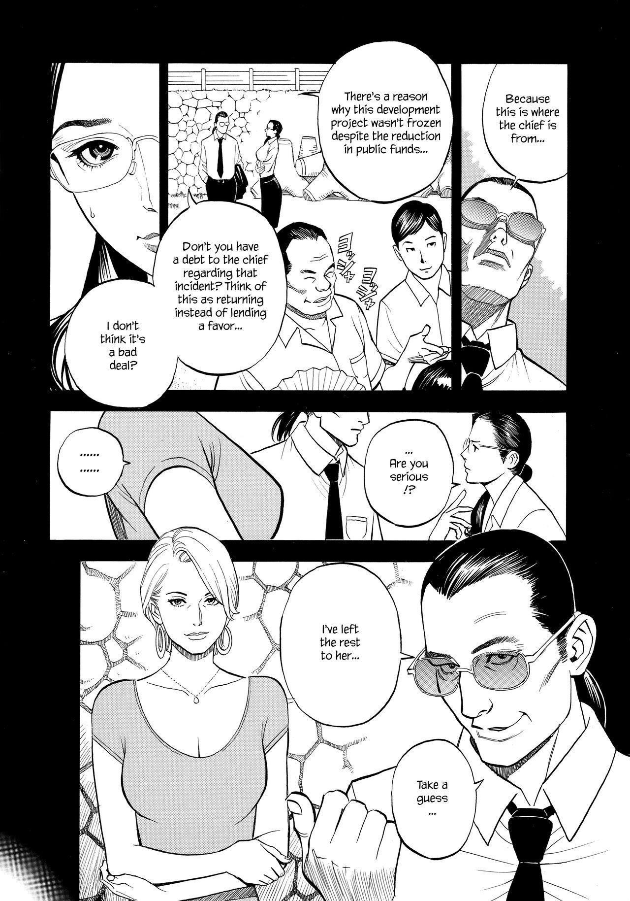 InY Akajuutan + Omake 64