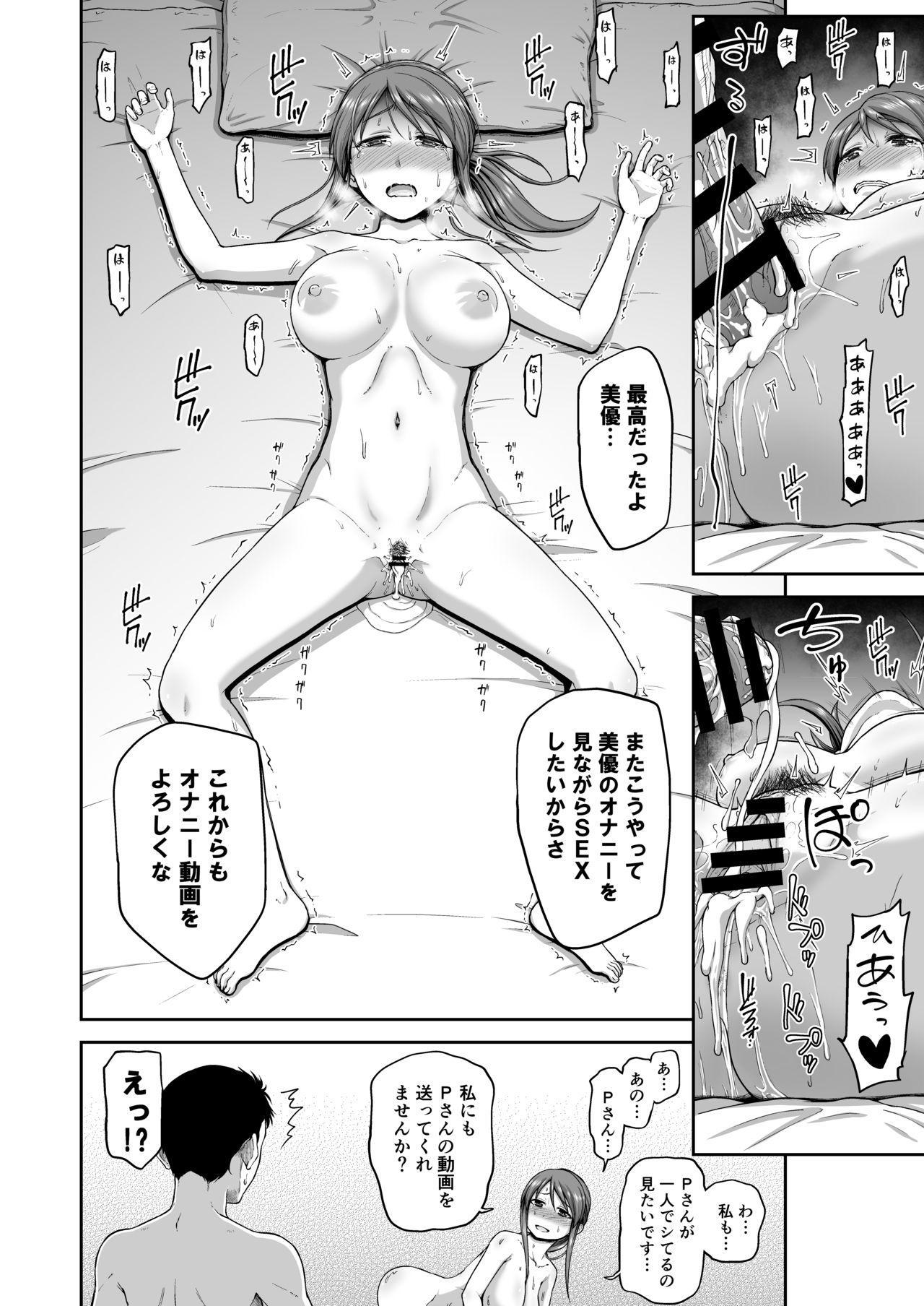 Mifune-san no Jidori 18
