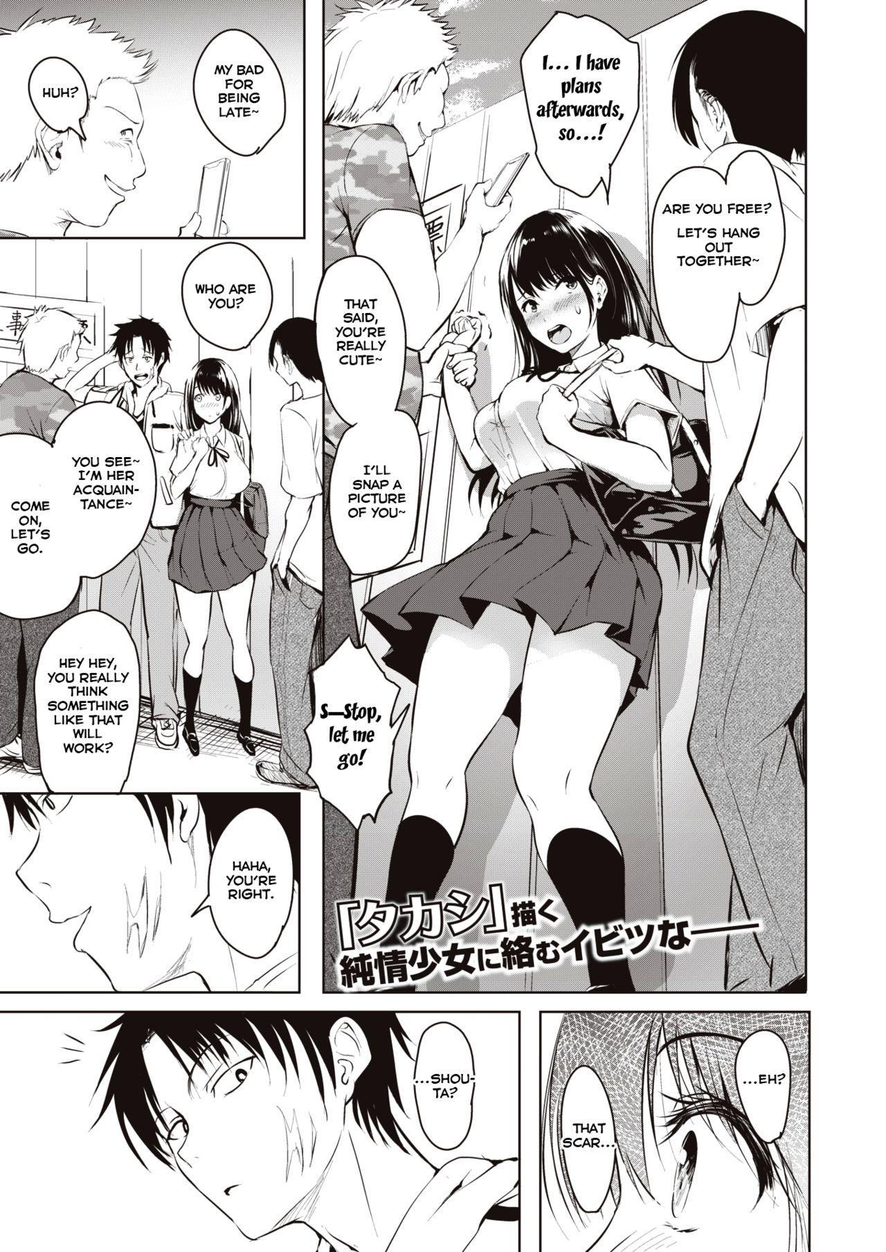 Hakuba no Ouji-sama | Prince Charming 0
