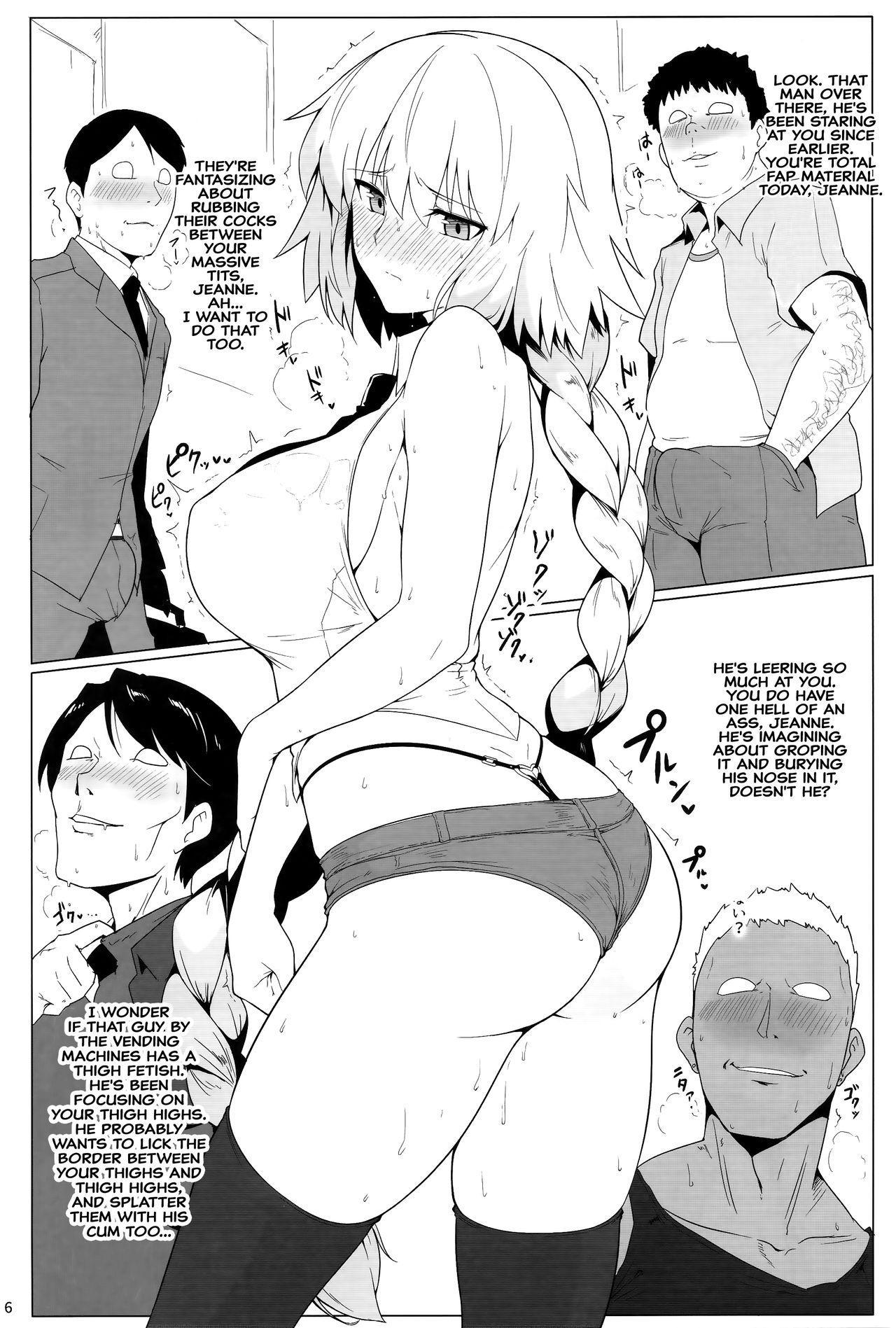 Chaldea Shiko Shiko Material Vol. 2   Chaldea Fap Material Vol. 2 4