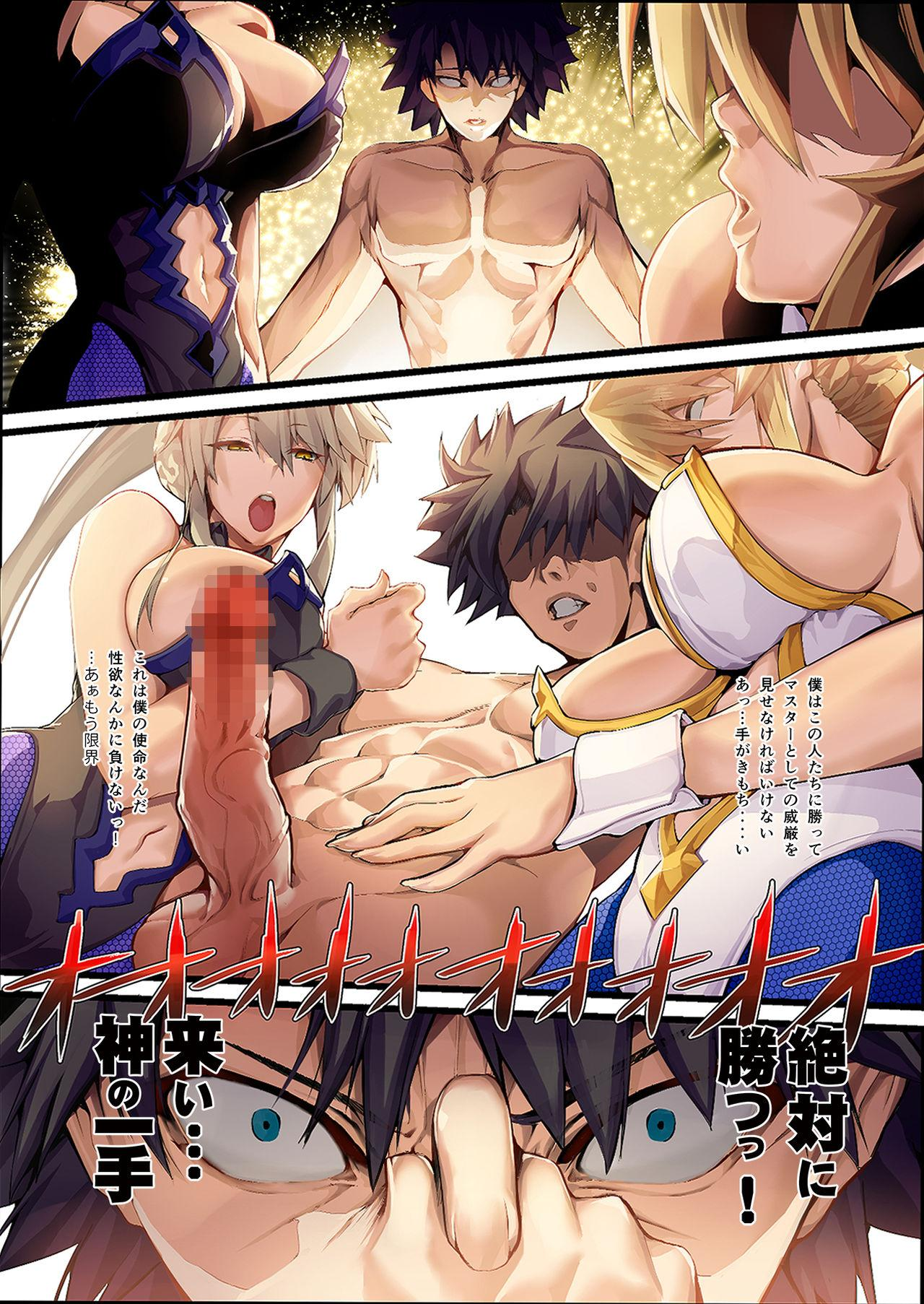 Kinpatsu Bunny to H na Game Shimasu 2&1 23