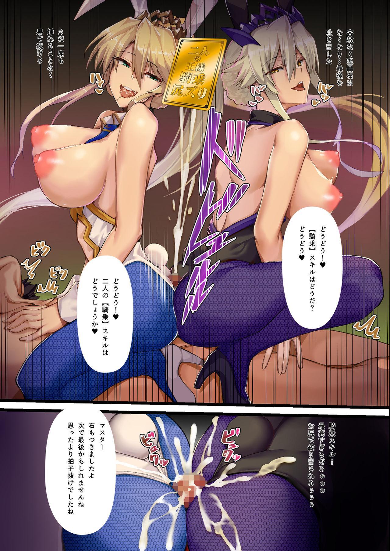 Kinpatsu Bunny to H na Game Shimasu 2&1 26
