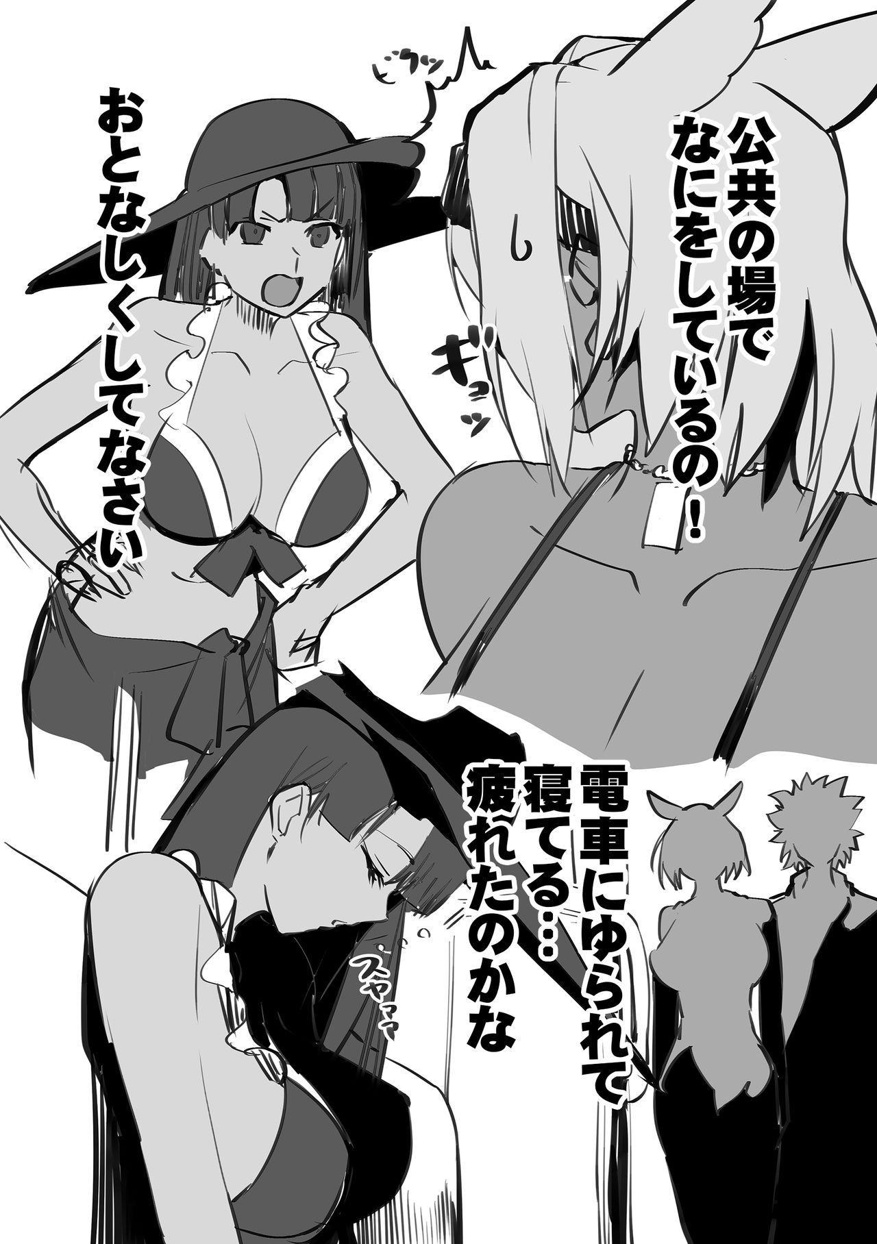 Kinpatsu Bunny to H na Game Shimasu 2&1 45