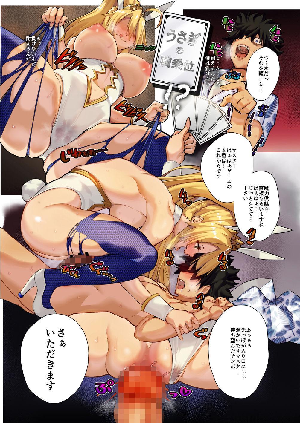 Kinpatsu Bunny to H na Game Shimasu 2&1 6