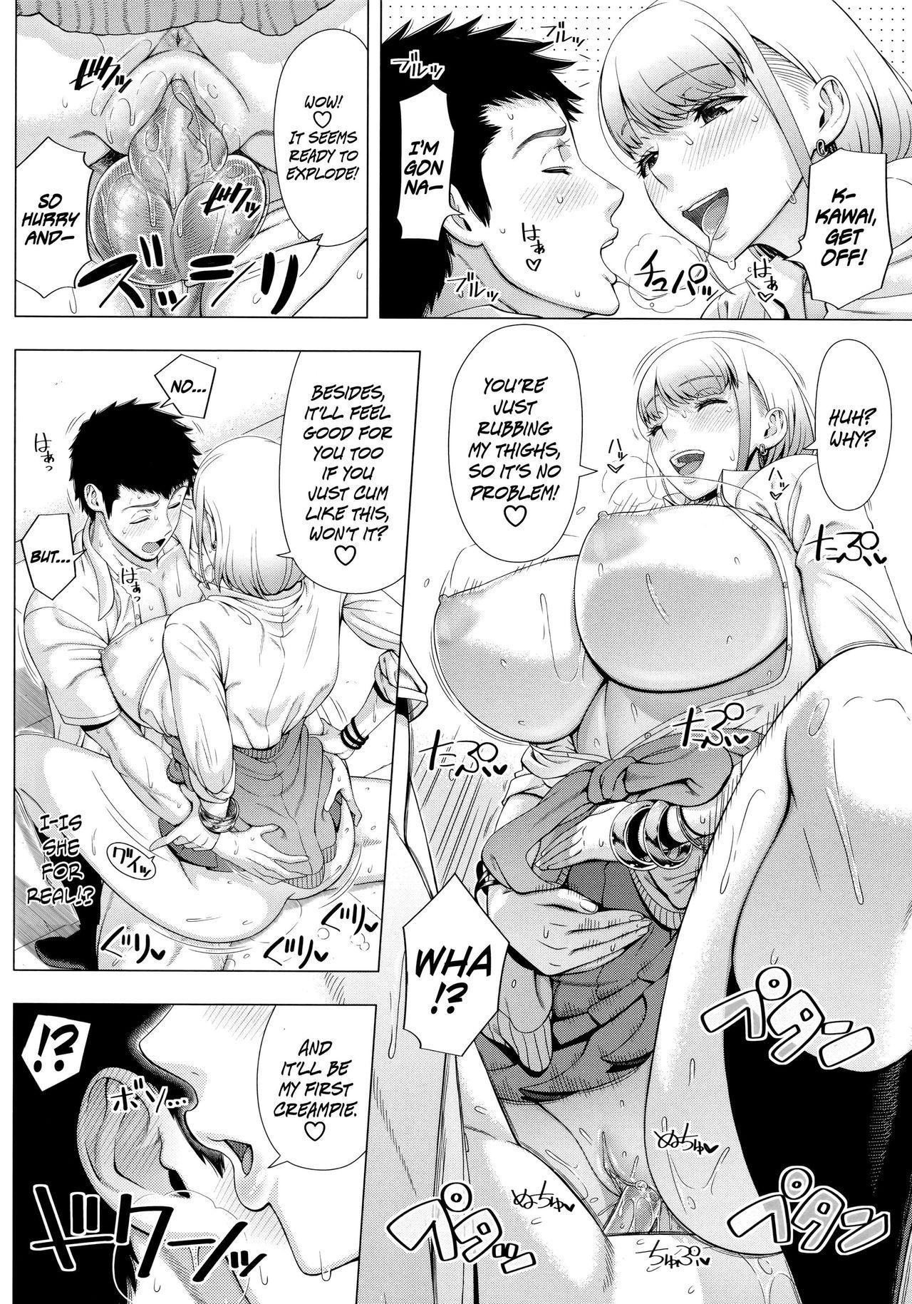 JK Bitch no Renai Soudan   High School Slut's Love Consultation + Girlfriend Chapter 23