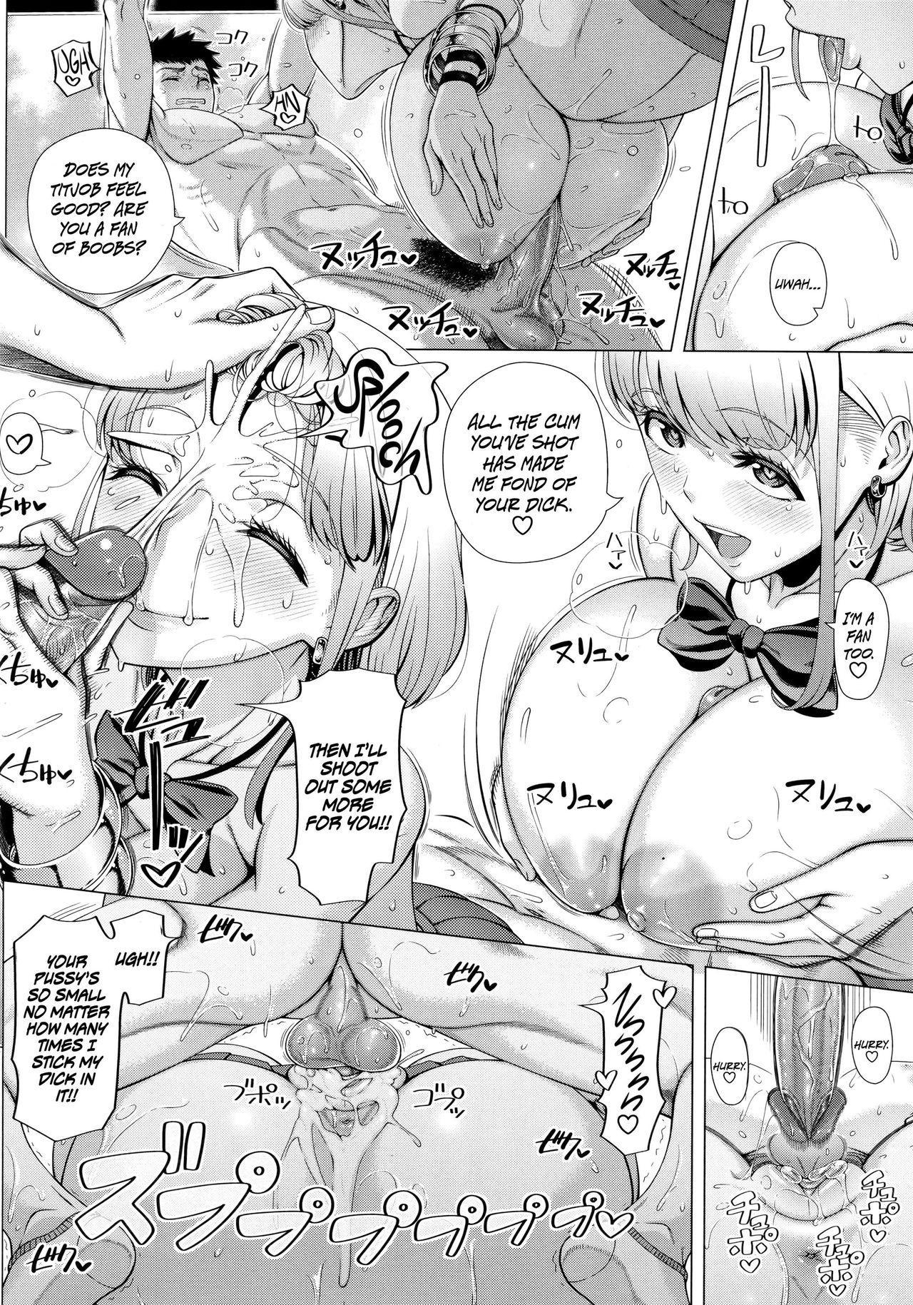 JK Bitch no Renai Soudan   High School Slut's Love Consultation + Girlfriend Chapter 27
