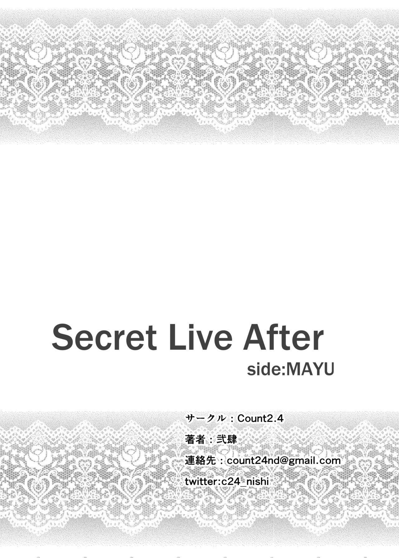 Secret Live After side:MAYU 22