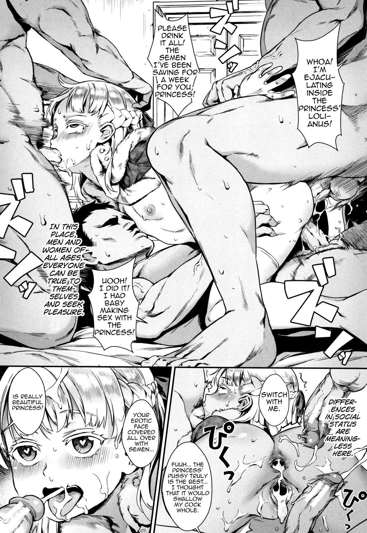 Gakuen Rankou Ch. 6-7 3