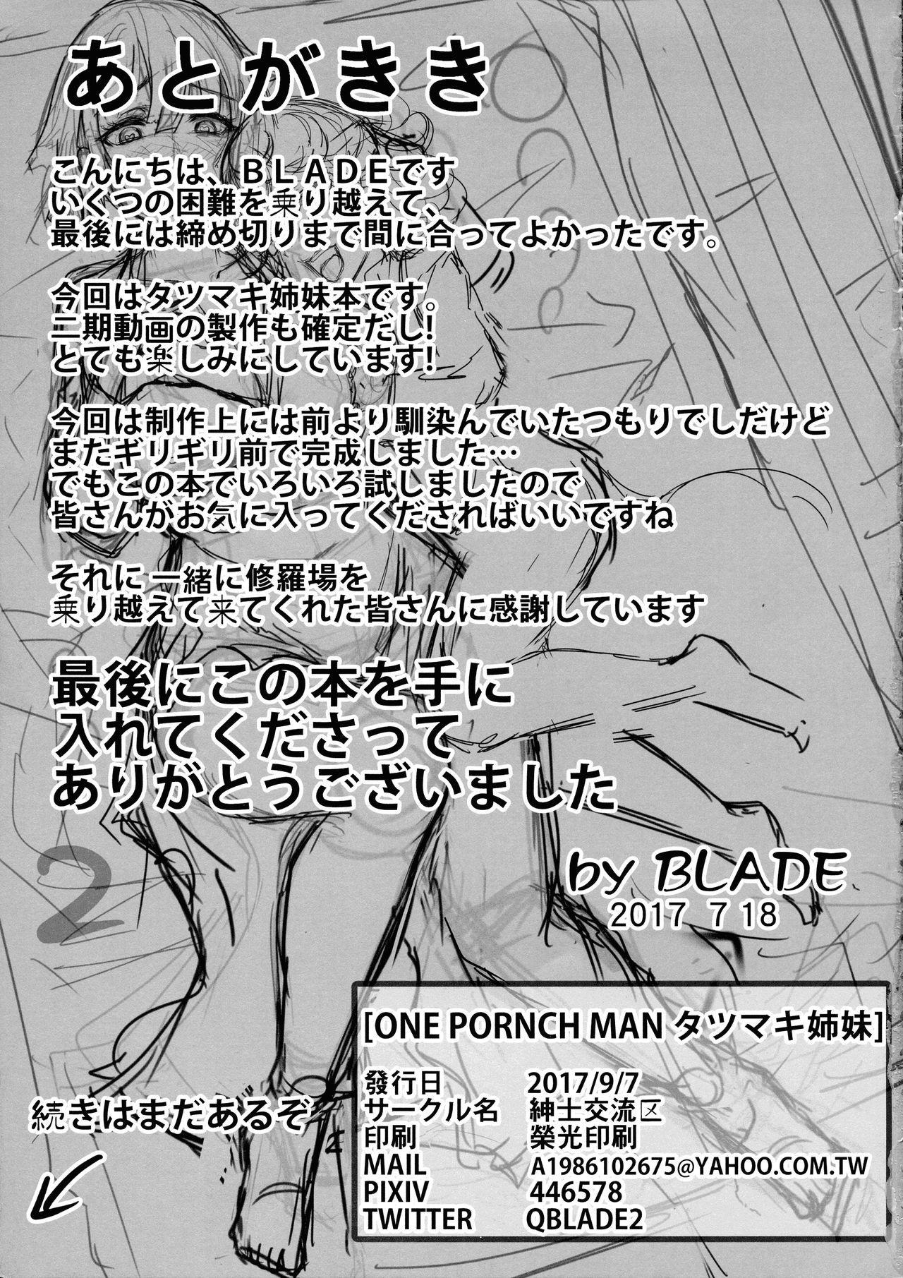 ONE PORNCH MAN Tatsumaki Shimai 24