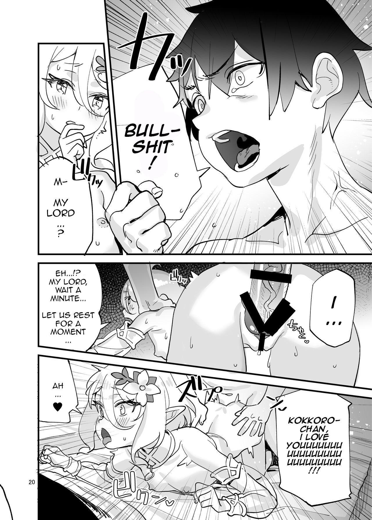 [Subachikyu! (Subachi)] Kokkoro-chan o Ecchi na Me de Minaide Kudasai!! | Don't look at Kokkoro-chan with Lewd Eyes!! (Princess Connect! Re:Dive) [English] [ekiB] [Digital] 19