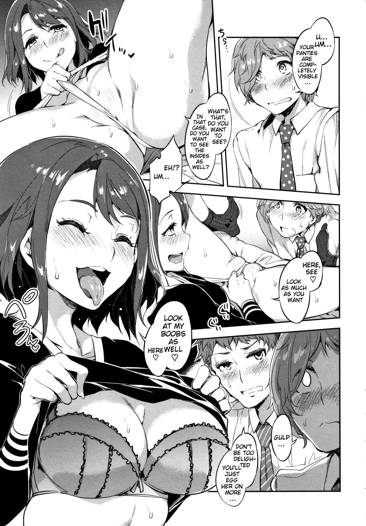 Teisou Kannen ZERO Shinsouban 1 105