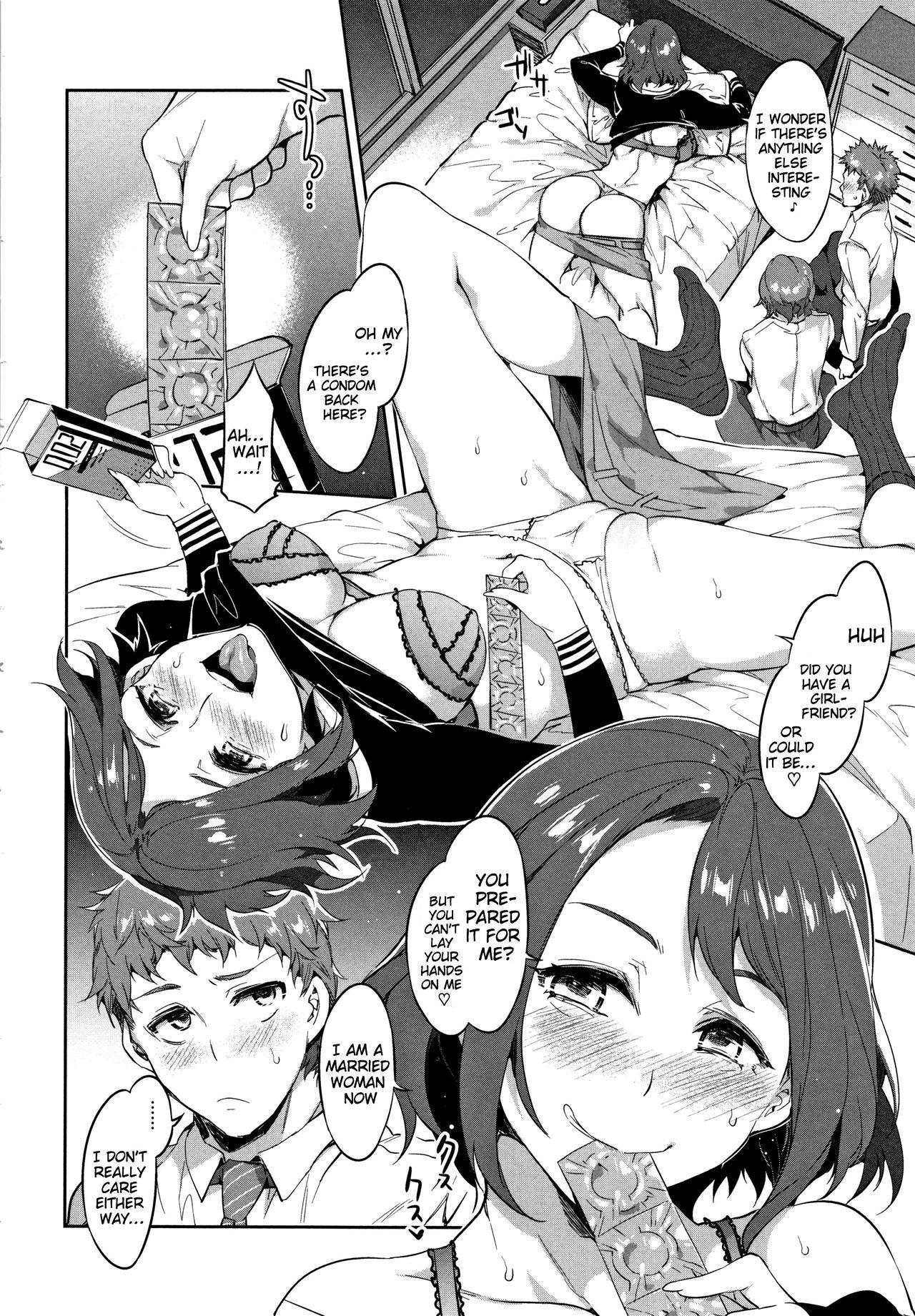 Teisou Kannen ZERO Shinsouban 1 106
