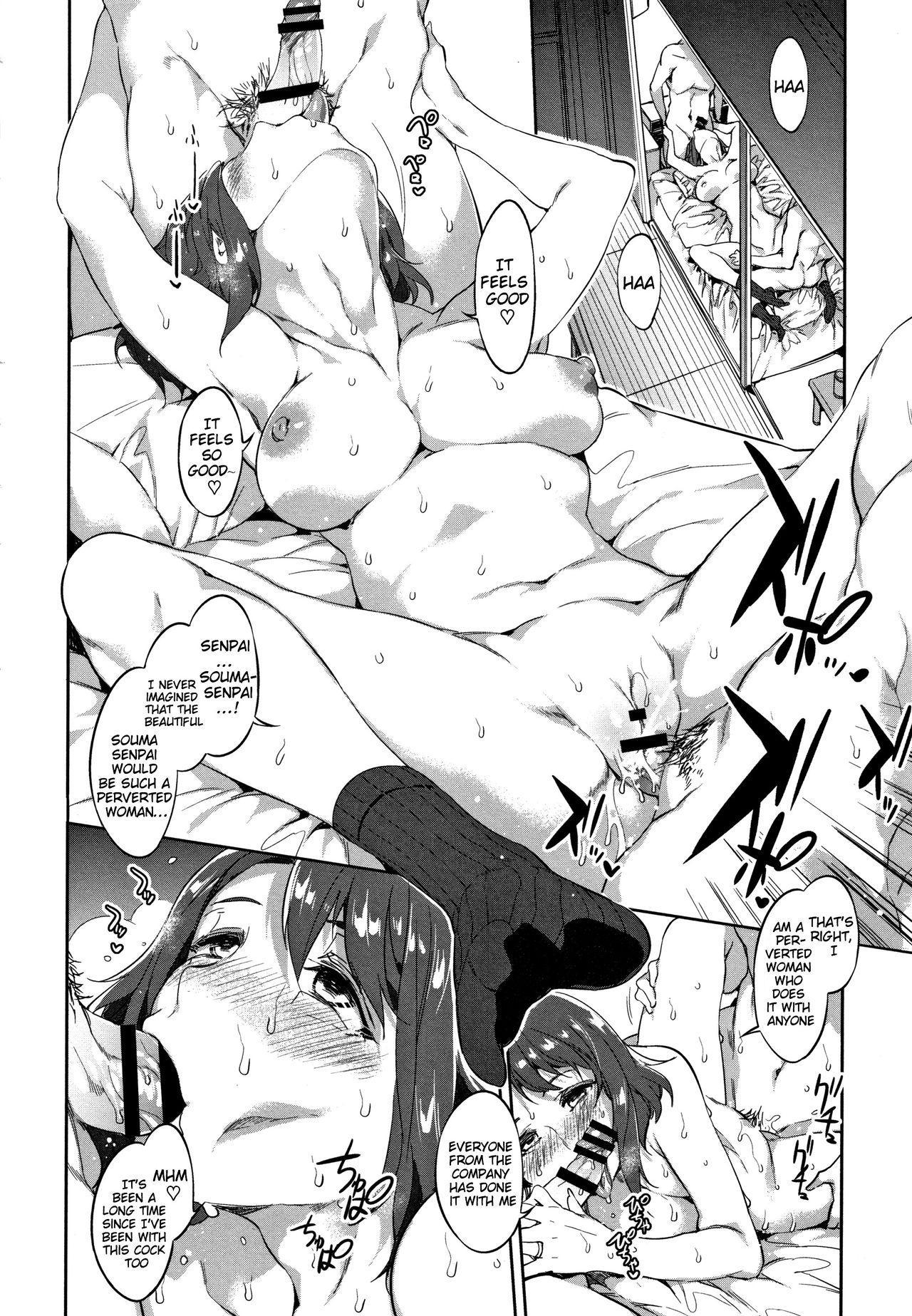 Teisou Kannen ZERO Shinsouban 1 112