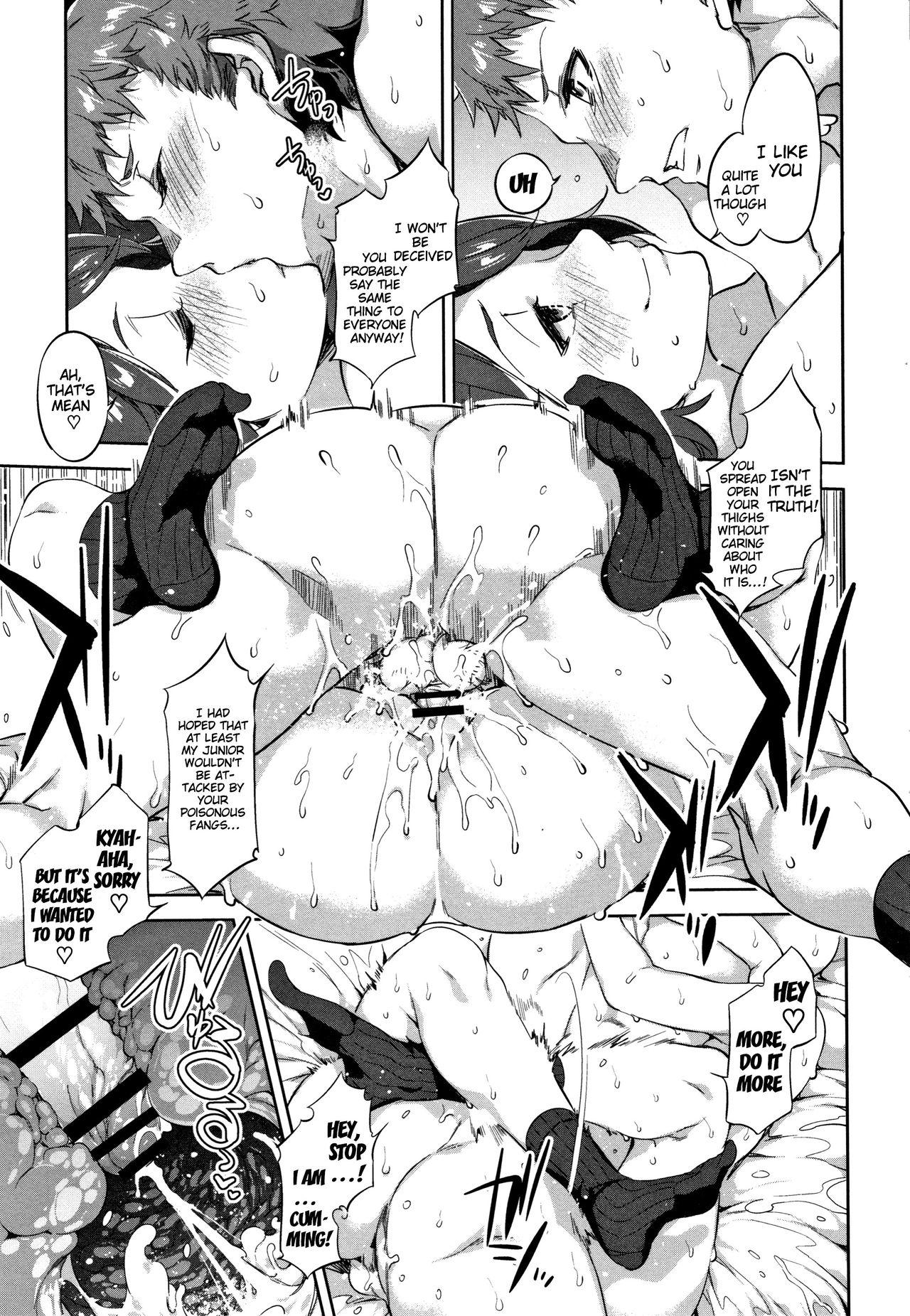 Teisou Kannen ZERO Shinsouban 1 115
