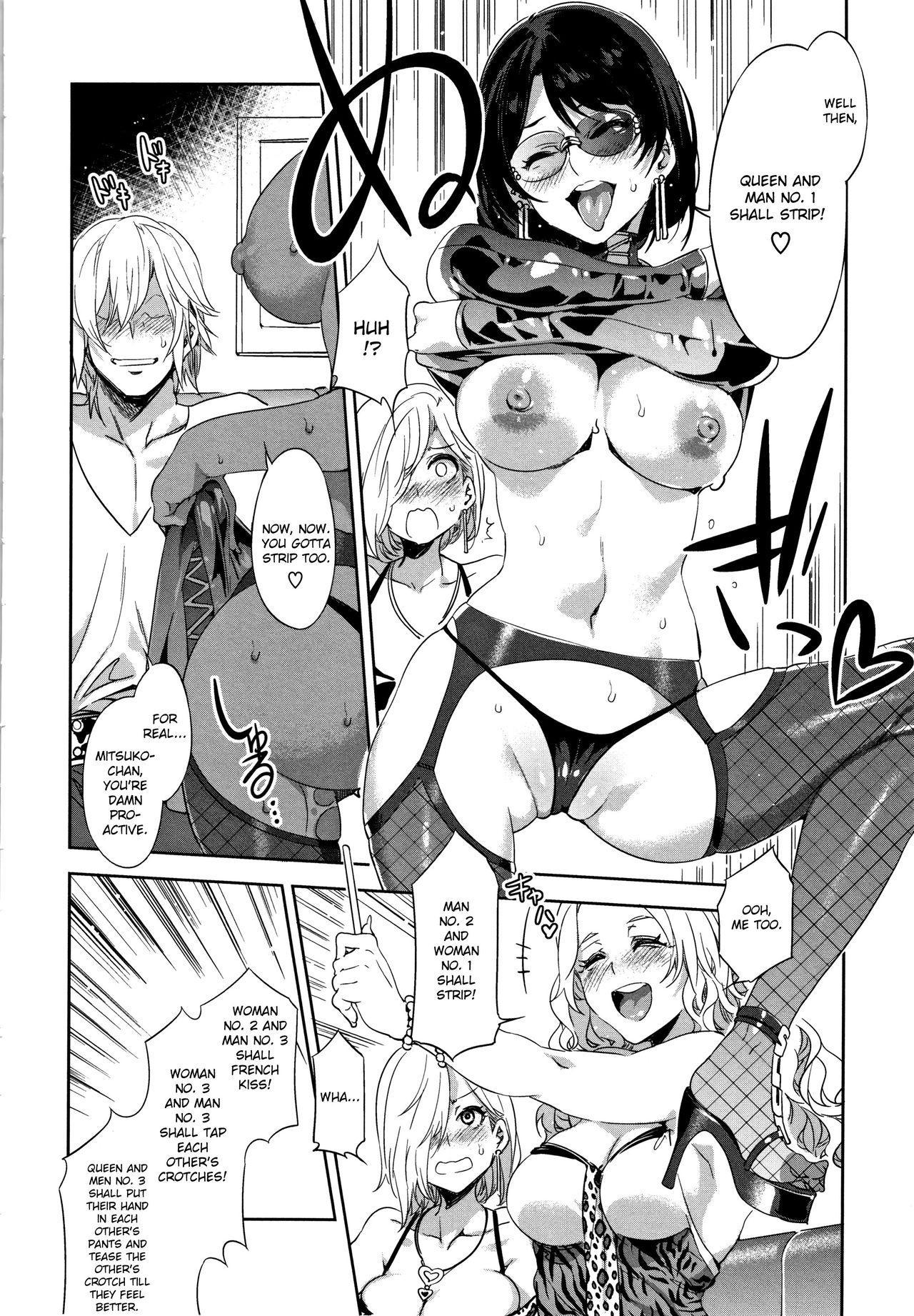 Teisou Kannen ZERO Shinsouban 1 142