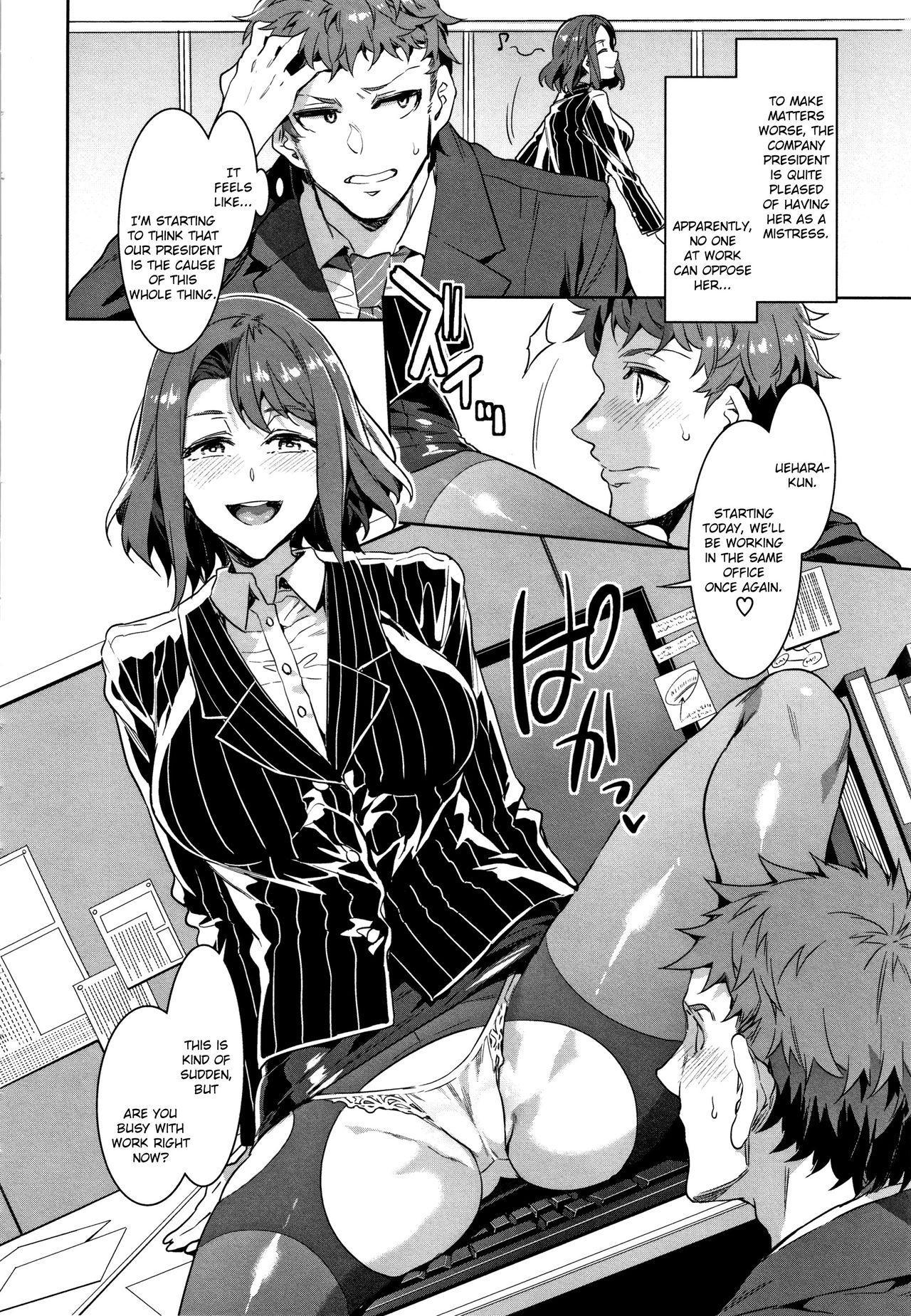Teisou Kannen ZERO Shinsouban 1 156