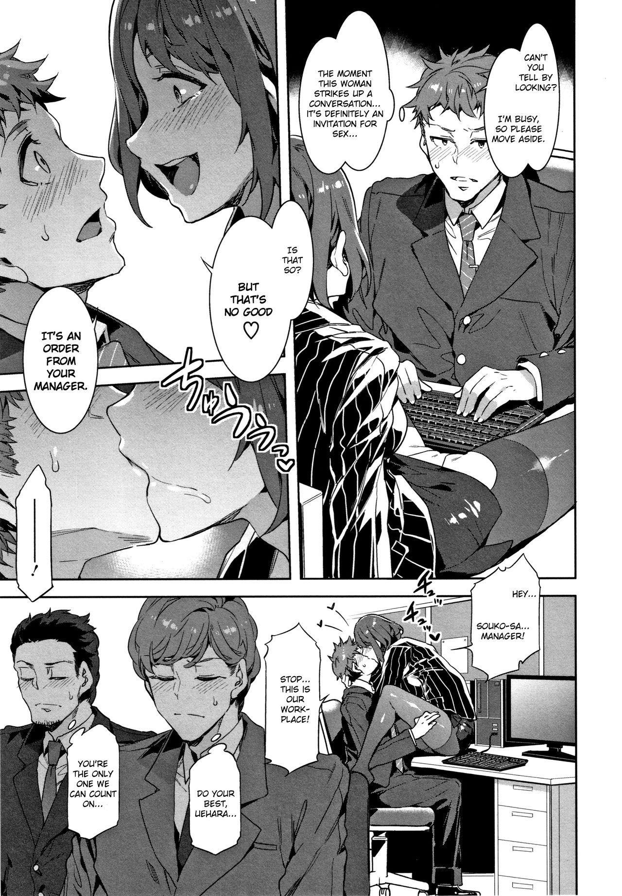 Teisou Kannen ZERO Shinsouban 1 157