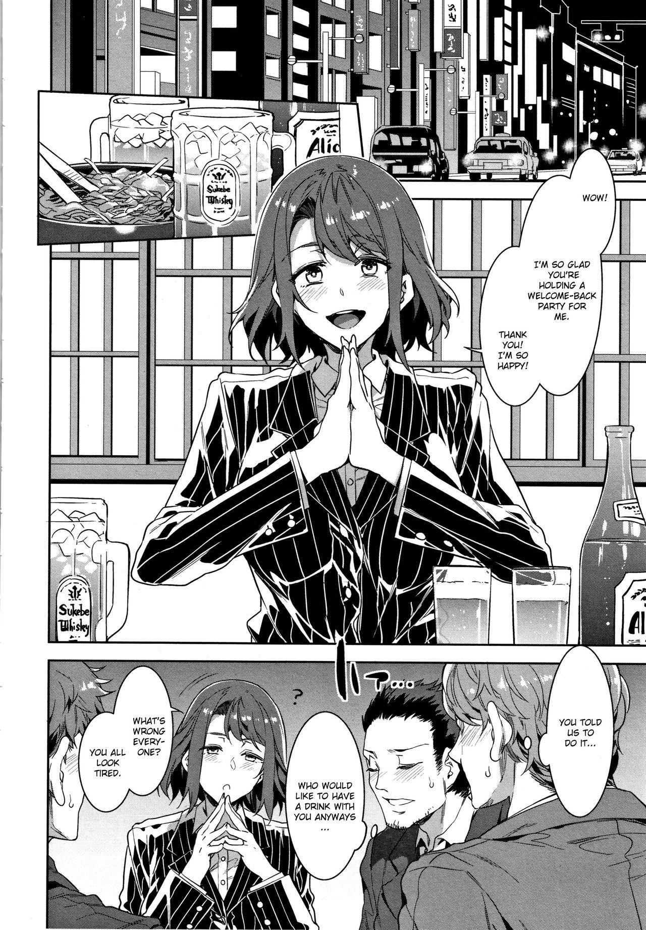 Teisou Kannen ZERO Shinsouban 1 160