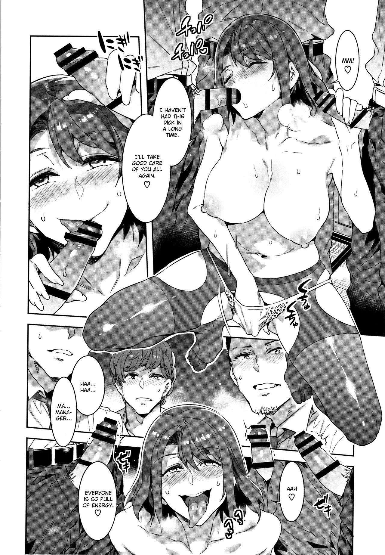 Teisou Kannen ZERO Shinsouban 1 164