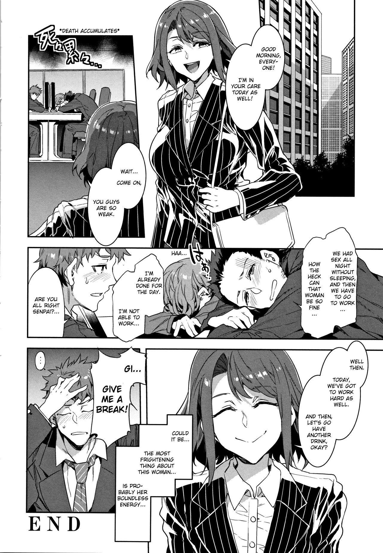 Teisou Kannen ZERO Shinsouban 1 174