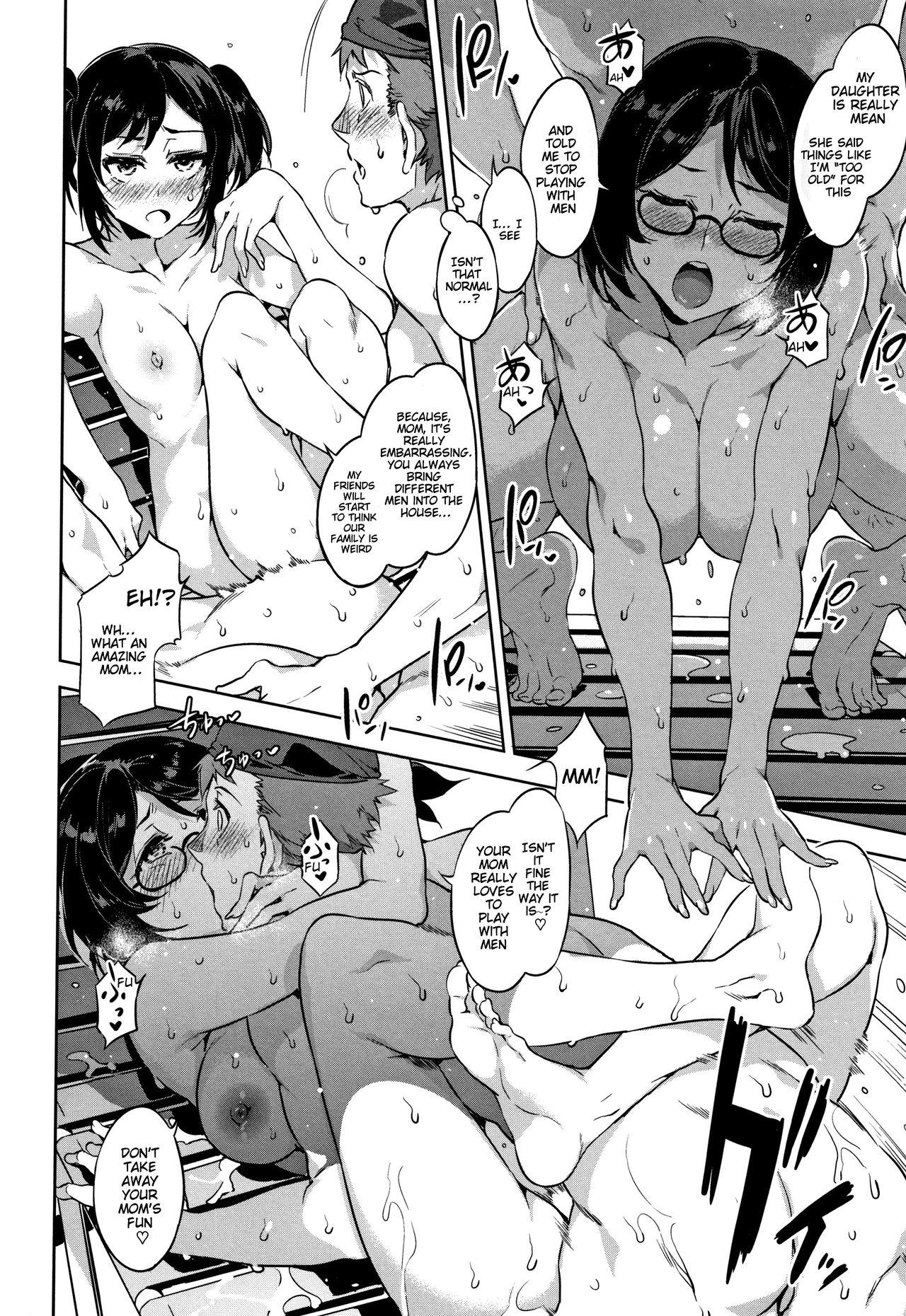 Teisou Kannen ZERO Shinsouban 1 22