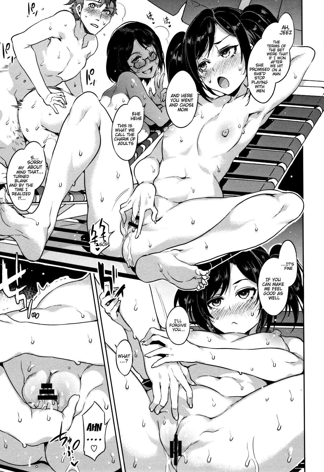 Teisou Kannen ZERO Shinsouban 1 23