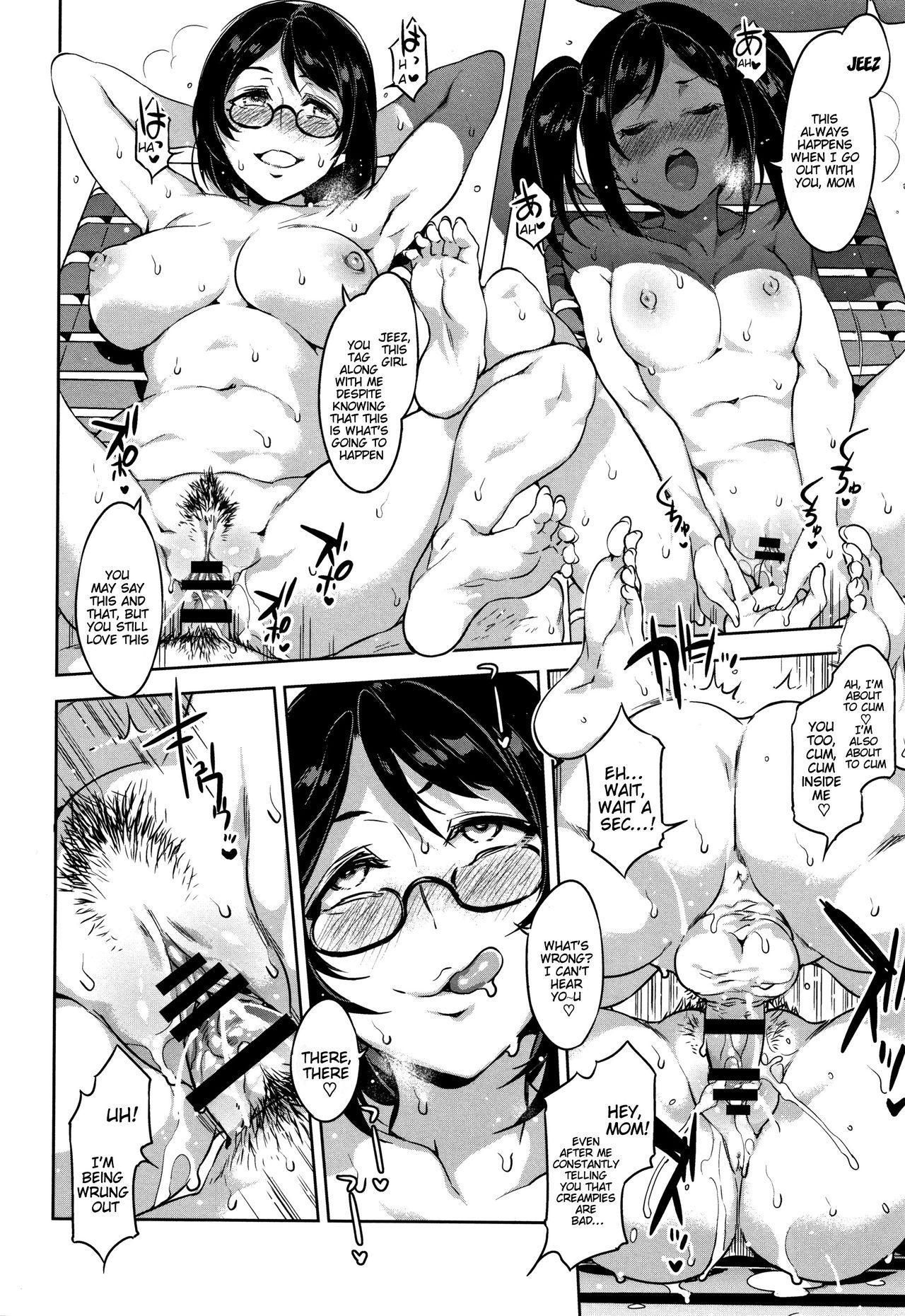 Teisou Kannen ZERO Shinsouban 1 24