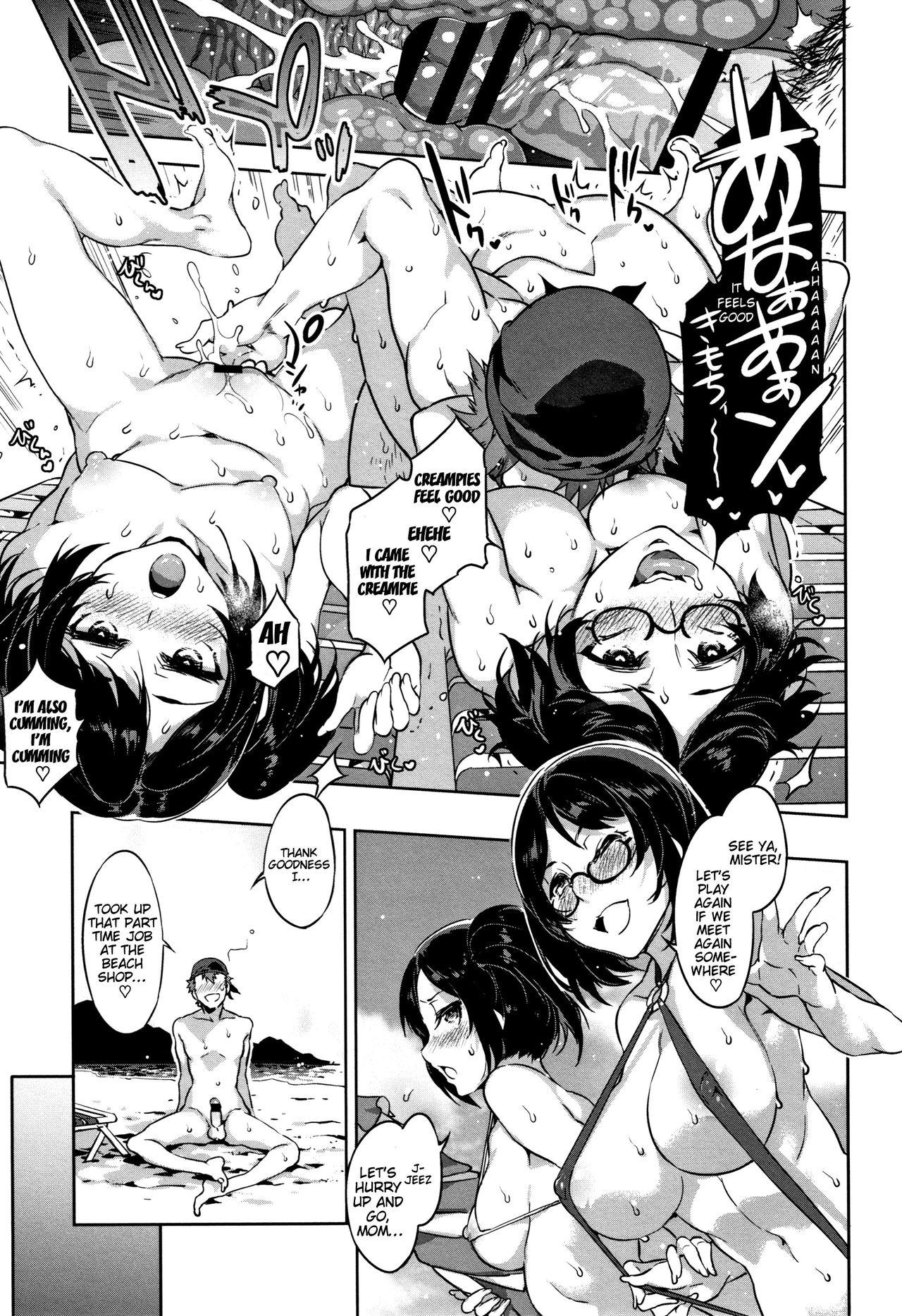 Teisou Kannen ZERO Shinsouban 1 25