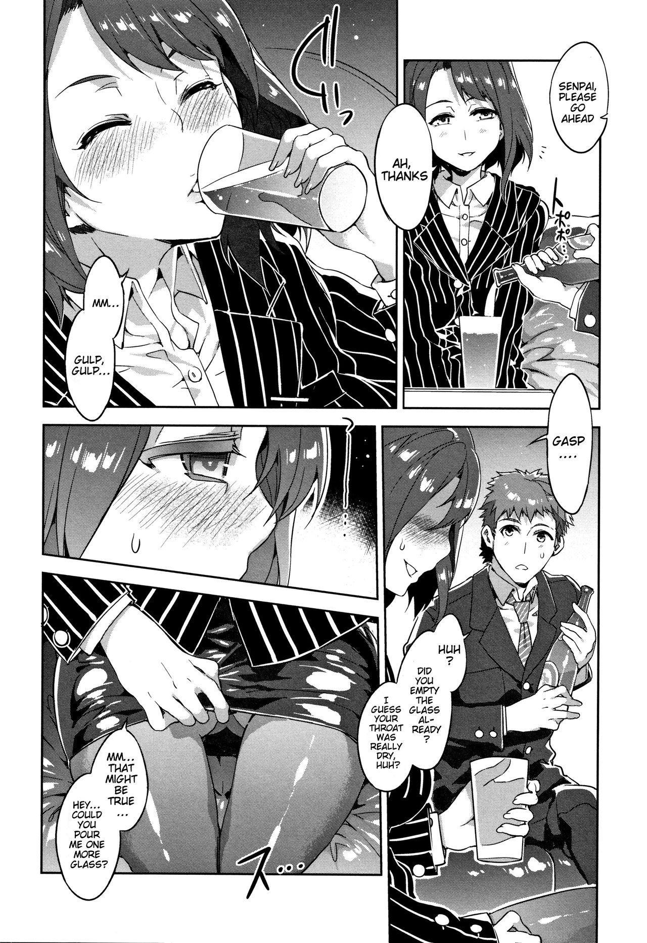 Teisou Kannen ZERO Shinsouban 1 32