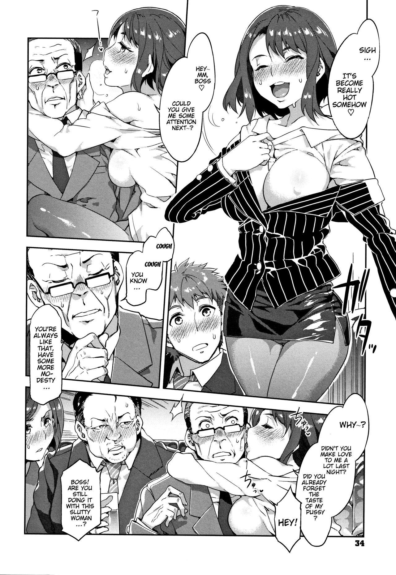 Teisou Kannen ZERO Shinsouban 1 34