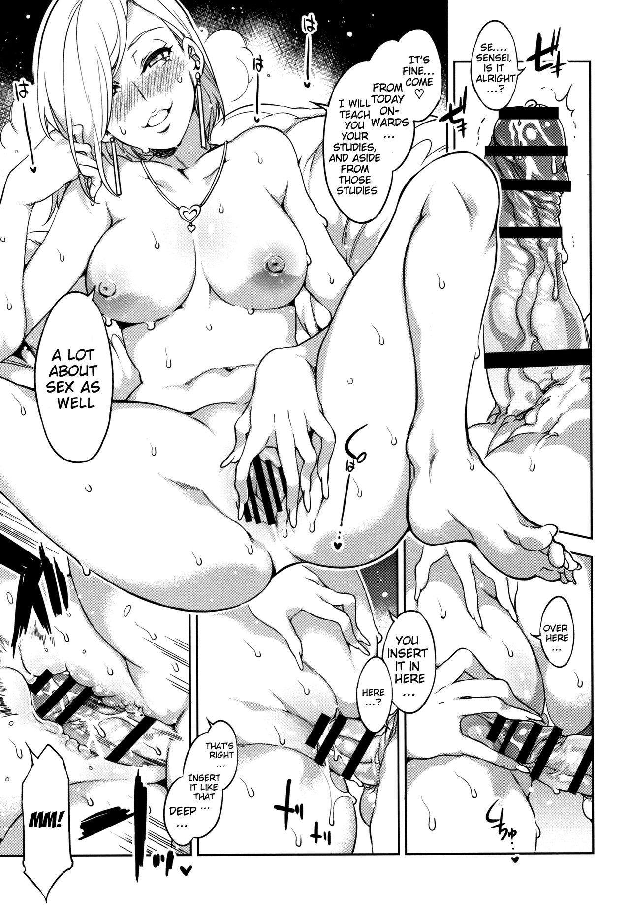 Teisou Kannen ZERO Shinsouban 1 57