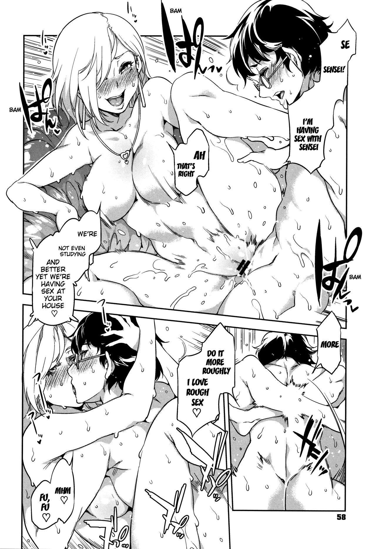 Teisou Kannen ZERO Shinsouban 1 58