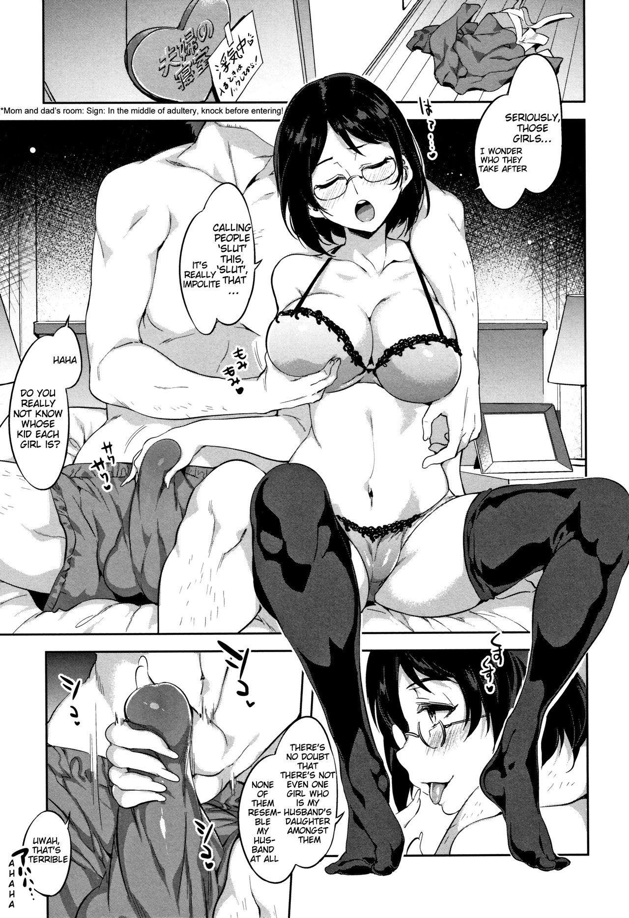 Teisou Kannen ZERO Shinsouban 1 67