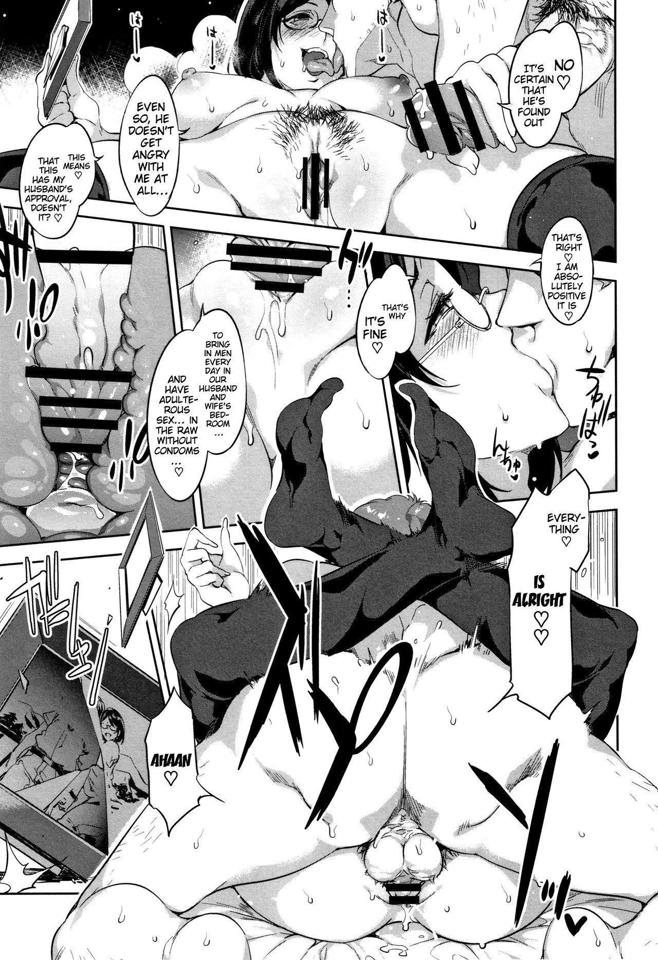 Teisou Kannen ZERO Shinsouban 1 73