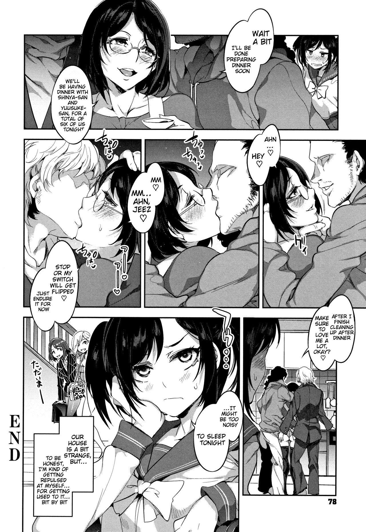 Teisou Kannen ZERO Shinsouban 1 78