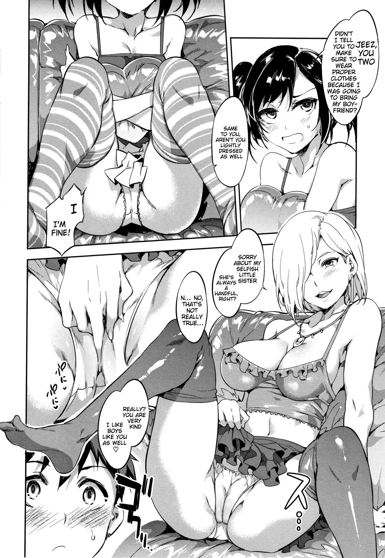 Teisou Kannen ZERO Shinsouban 1 84