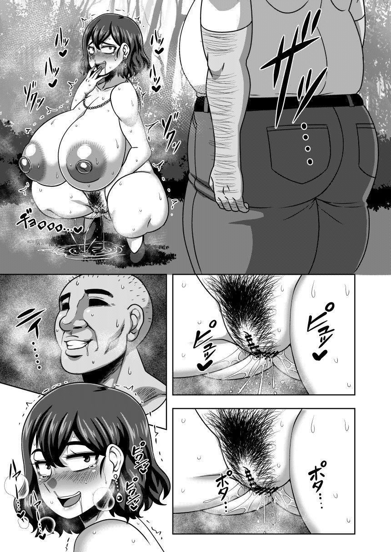 (Reitaisai 17) [Nacchuushou (Amazon)] Auto-Lock ni Zenra de Shimedasareru Kazami Yuuka 29-sai OL | 29 Year Old Office Lady Kazami Yuuka Auto-locked Outside in the Nude (Touhou Project) [English] [RedLantern] 14