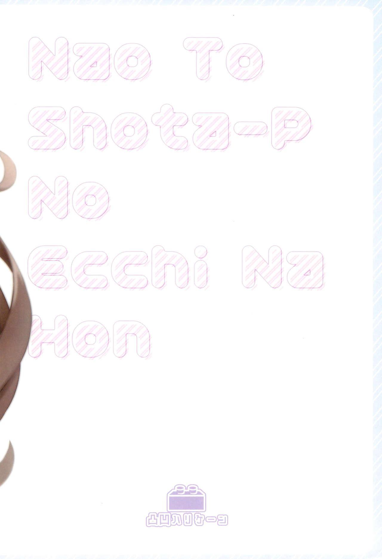 Nao to Shota P no Ecchi na Hon 25