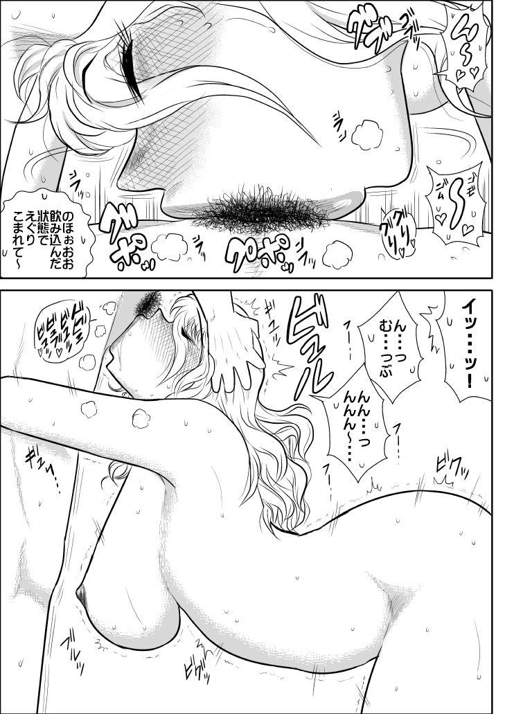 Momoiro Gakuen Yuru Sensei 2 25