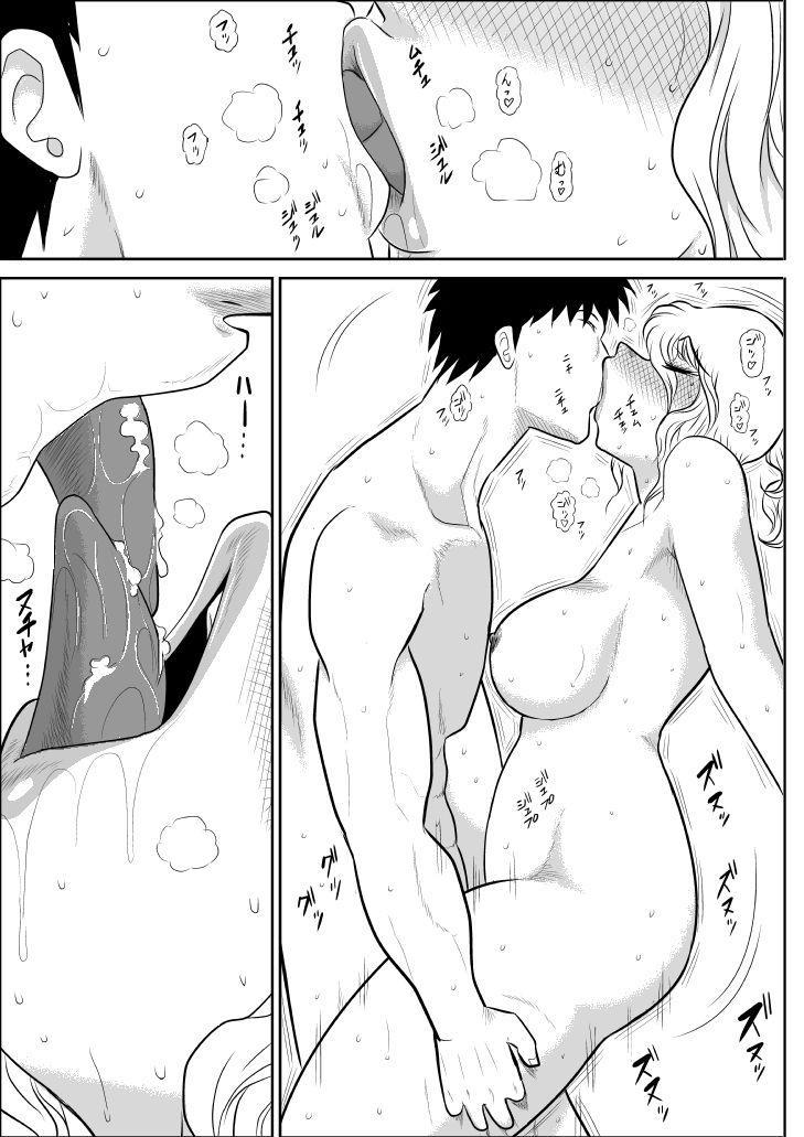 Momoiro Gakuen Yuru Sensei 2 41