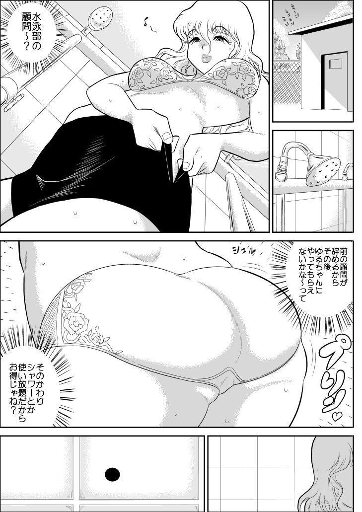 Momoiro Gakuen Yuru Sensei 2 5