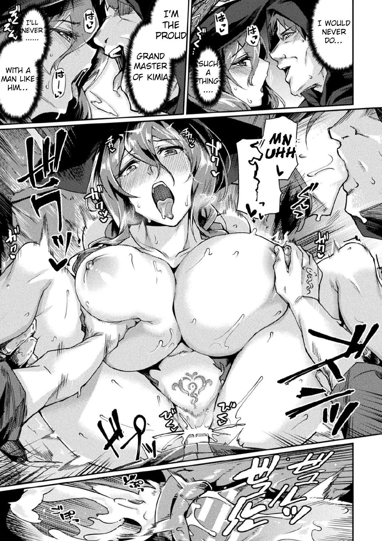 [Tsukitokage] Kuroinu II ~Inyoku ni Somaru Haitoku no Miyako, Futatabi~ THE COMIC Ch. 3 (Kukkoro Heroines Vol. 1) [English] [Raknnkarscans] [Digital] 18