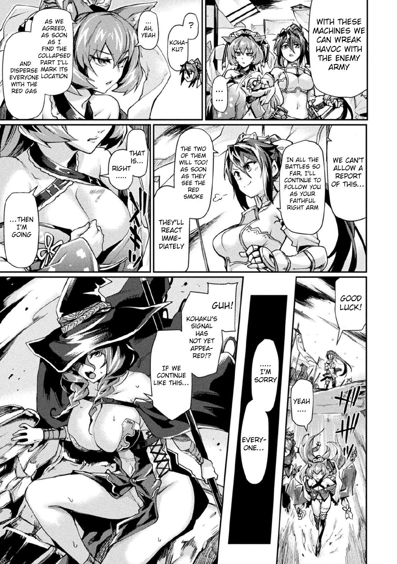 [Tsukitokage] Kuroinu II ~Inyoku ni Somaru Haitoku no Miyako, Futatabi~ THE COMIC Ch. 3 (Kukkoro Heroines Vol. 1) [English] [Raknnkarscans] [Digital] 2