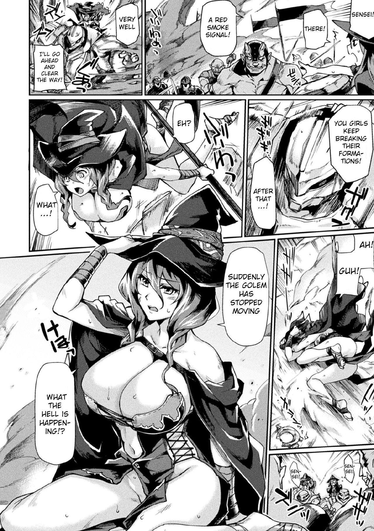 [Tsukitokage] Kuroinu II ~Inyoku ni Somaru Haitoku no Miyako, Futatabi~ THE COMIC Ch. 3 (Kukkoro Heroines Vol. 1) [English] [Raknnkarscans] [Digital] 3