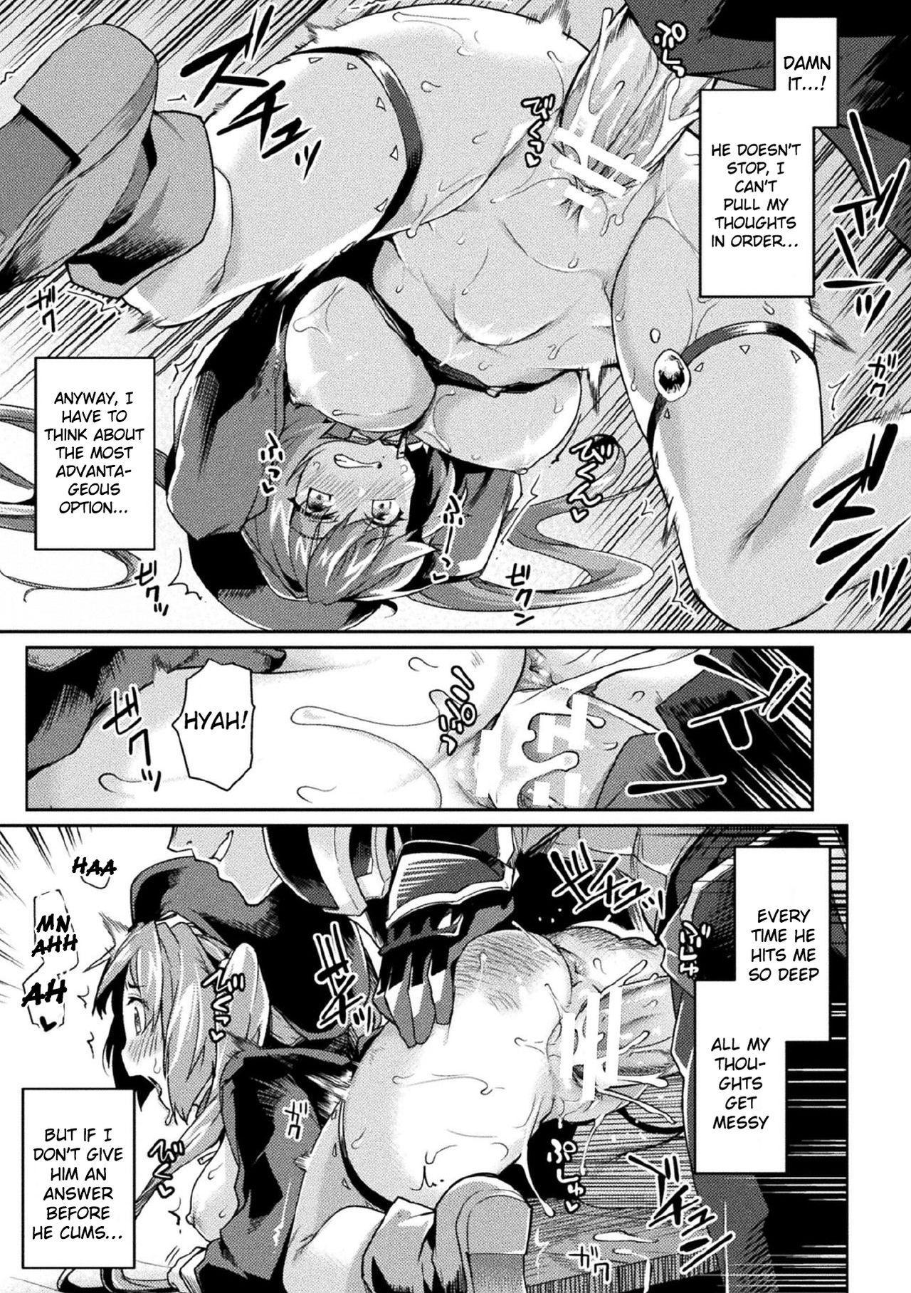 [Tsukitokage] Kuroinu II ~Inyoku ni Somaru Haitoku no Miyako, Futatabi~ THE COMIC Ch. 4 (Kukkoro Heroines Vol. 3) [English] [Raknnkarscans] [Digital] 16