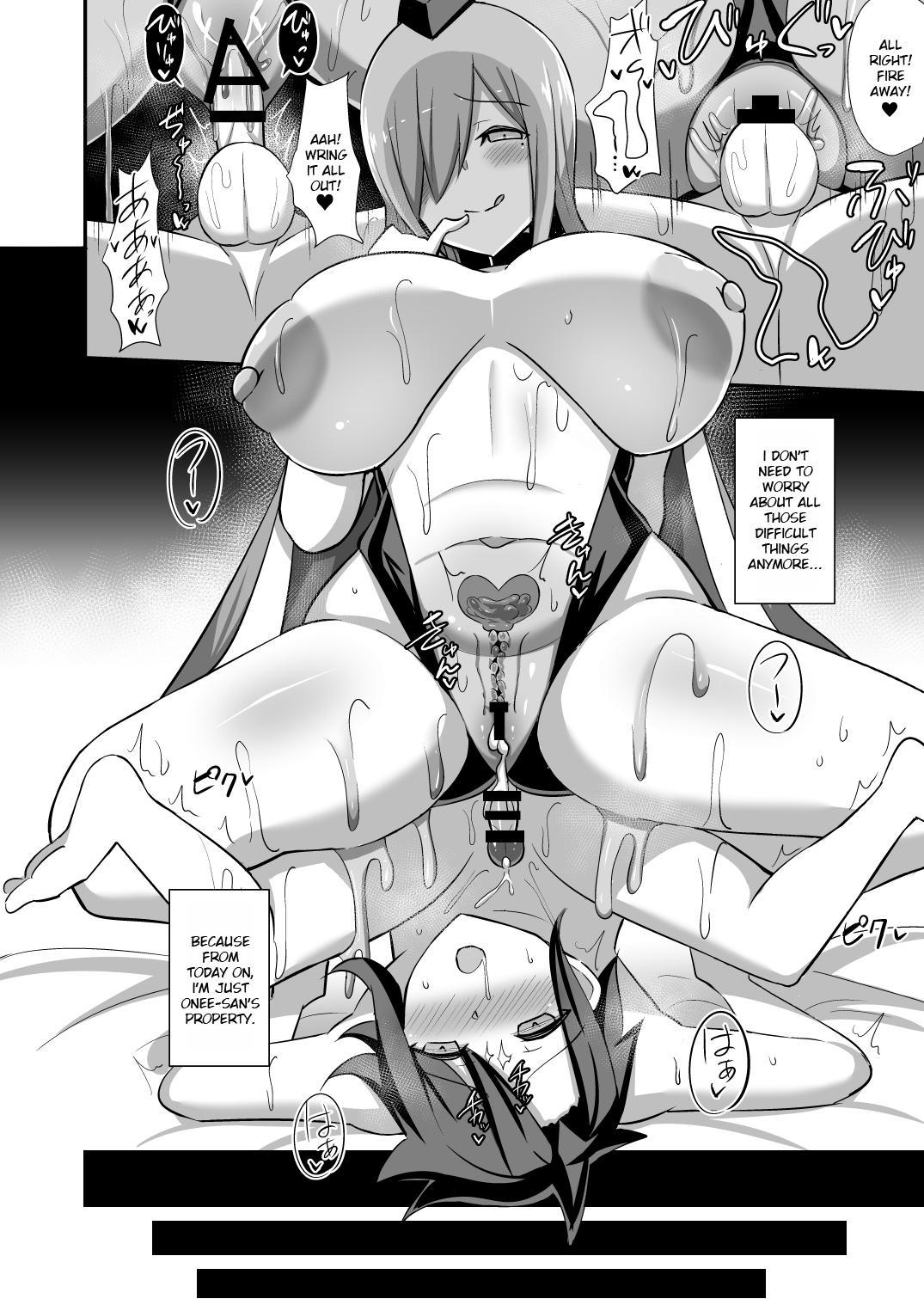 Aku no Onna Kanbu Slime Lady no Yuuwaku 24