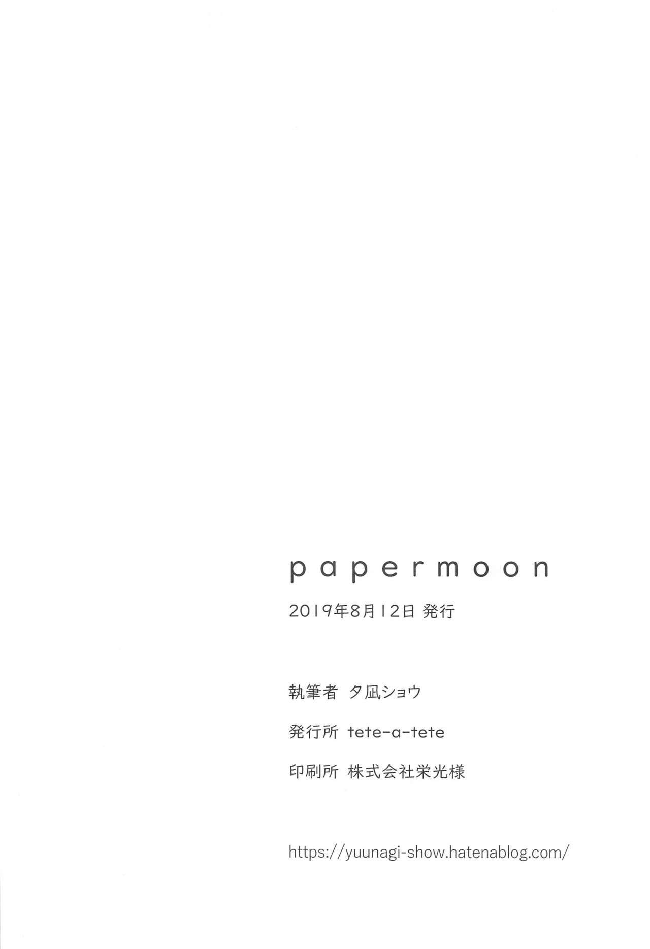 papermoon 18