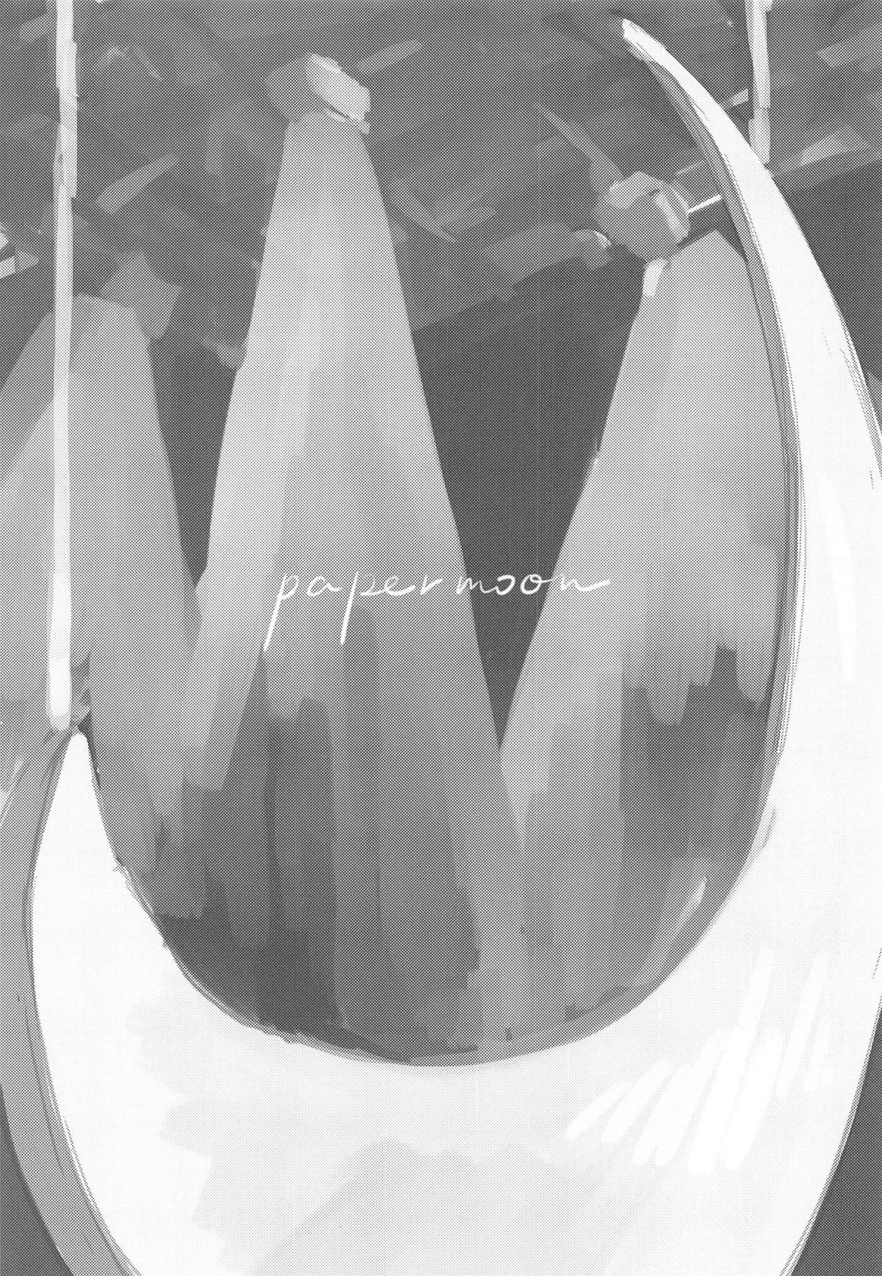 papermoon 1