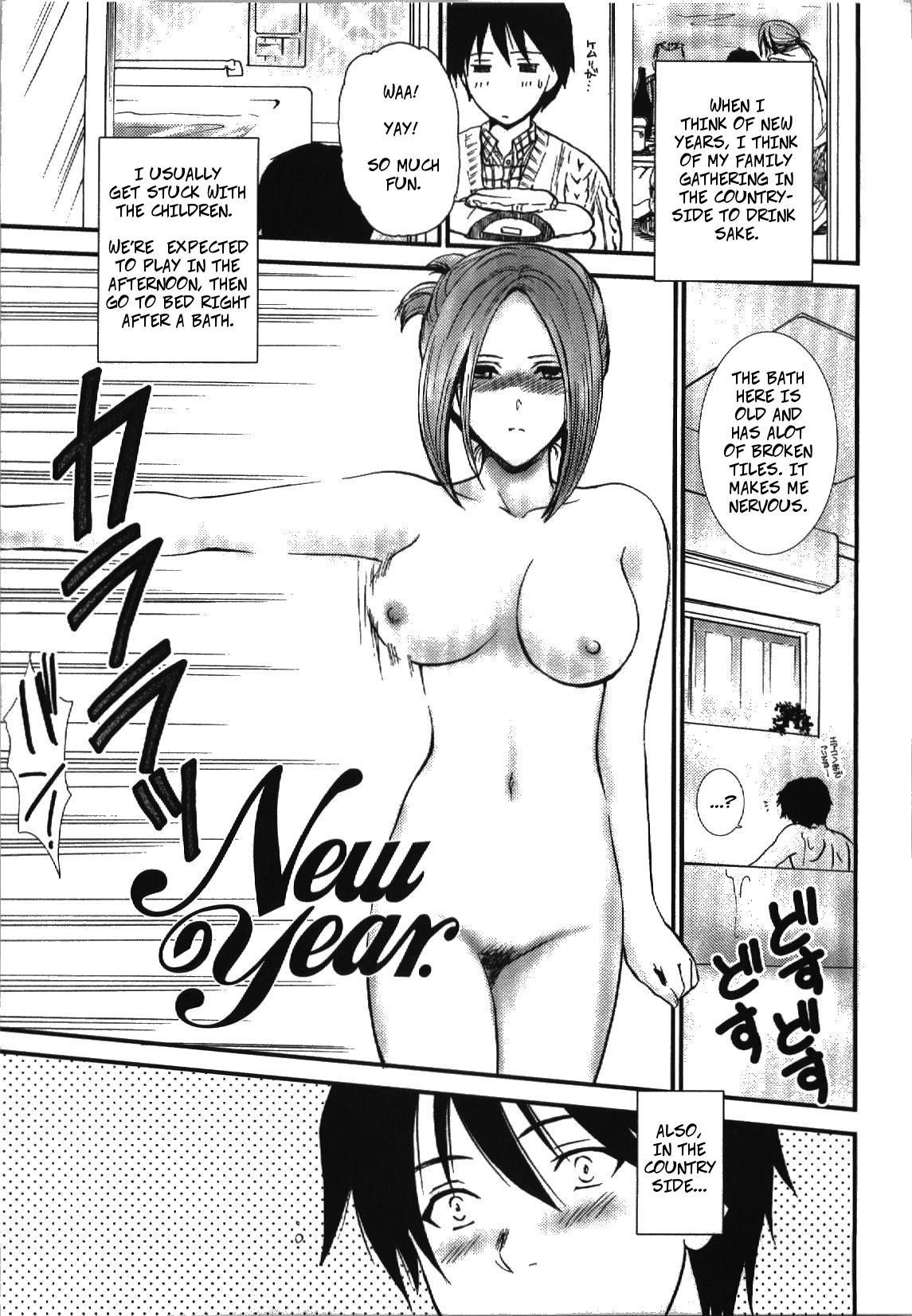 New Year. 0