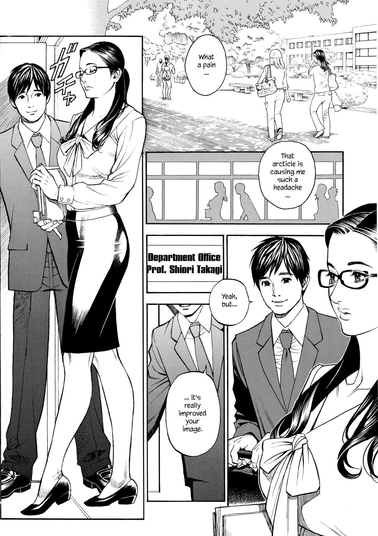 InY Akajuutan + Omake 11